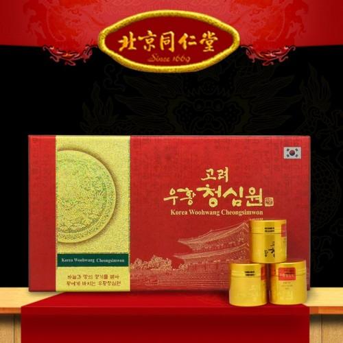 Ngưu hoàng thanh tâm Hàn Quốc hộp giấy (10 viên /hộp ) A033