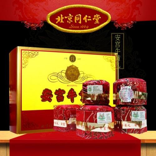 An cung ngưu hoàng hoàn đai vàng Trung Quốc Đồng Nhân Đường A006