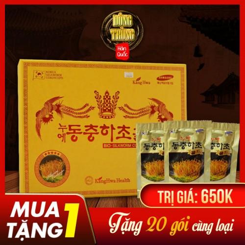 ĐTHT hộp gỗ vàng 60 gói cao cấp D043