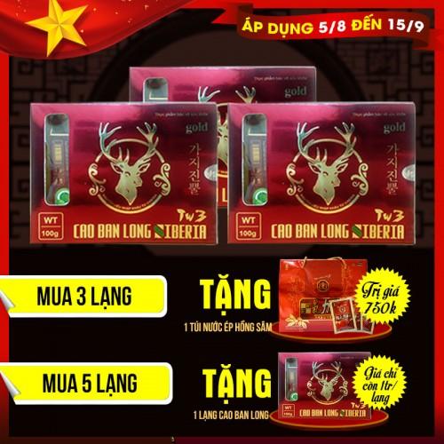 Cao Ban Long Sibiri (gói 100g) NH010
