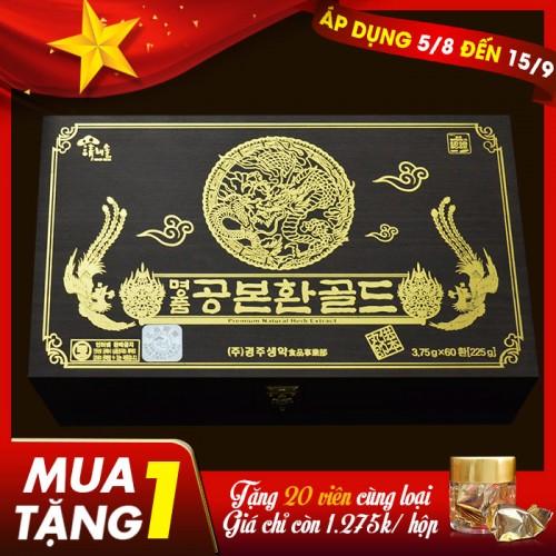 ĐTHT Hàn Quốc hộp gỗ 60 viên D023