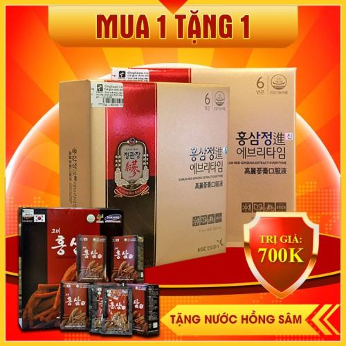 Tinh chất hồng sâm cao cấp chính phủ KGC hộp 30 gói NS454