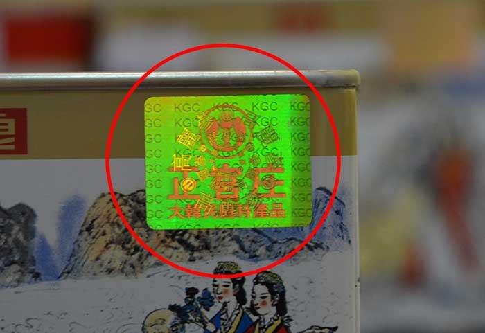 Hồng sâm củ khô cao cấp chính phủ KGC hộp thiếc 300g NS455 10