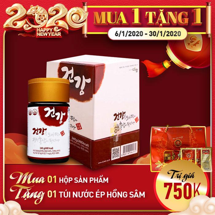 Cao hồng sâm Hàn Quốc 6 năm tuổi 240g NS039