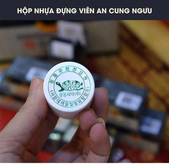 An cung ngưu hộp xanh Hàn Quốc hộp 10 Viên A013