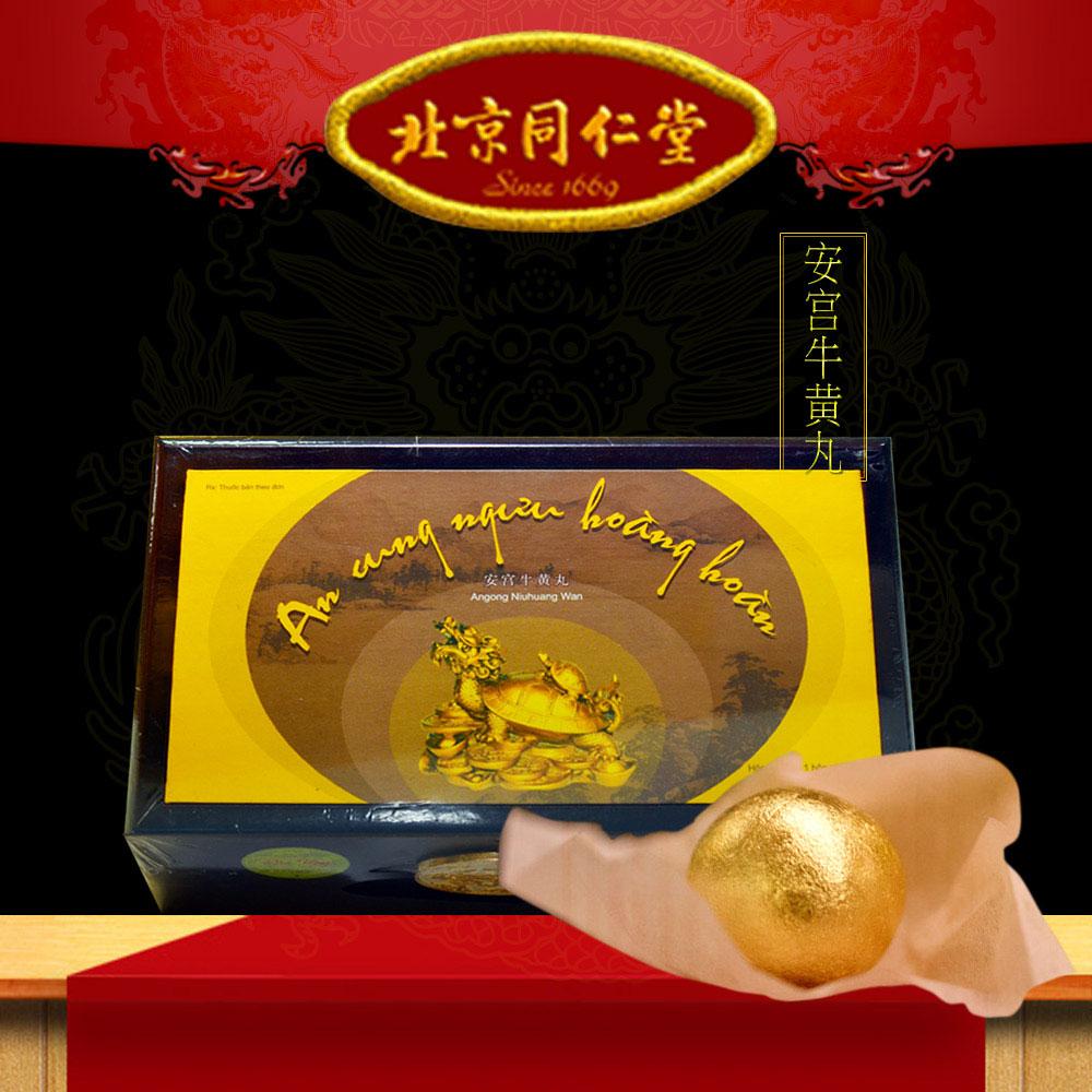 ACN Rùa vàng 1 hộp 1 viên A021