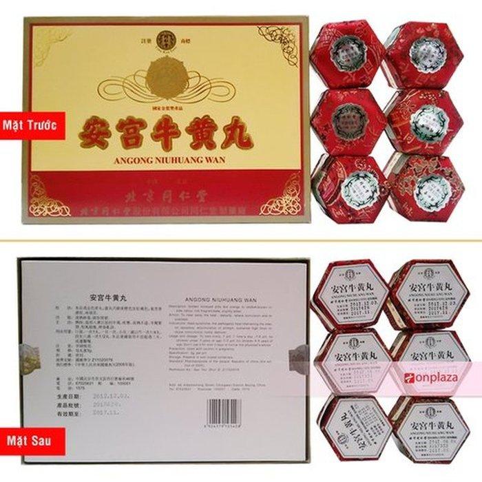 An cung ngưu hoàng hoàn đai vàng Trung Quốc Đồng Nhân Đường A006 1