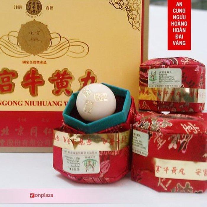 An cung ngưu hoàng hoàn đai vàng Trung Quốc Đồng Nhân Đường A006 2