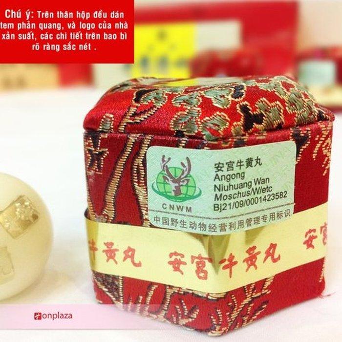 An cung ngưu hoàng hoàn đai vàng Trung Quốc Đồng Nhân Đường A006 4