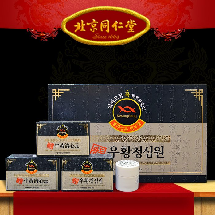An cung ngưu hộp xanh-Hàn Quốc hộp 10 Viên A013