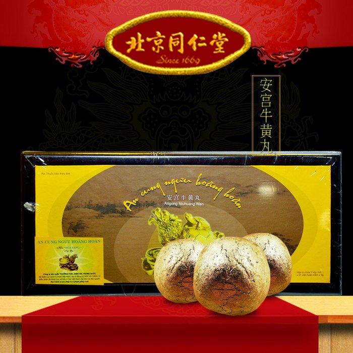 An cung ngưu Rùa Vàng ( hộp 3 Viên ) A022
