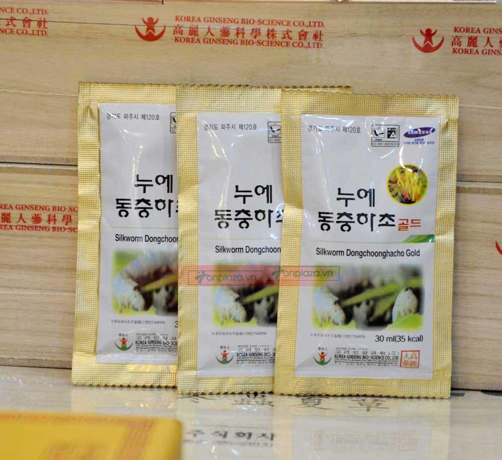ĐTHT gỗ HQ Samsung (60 gói x 30ml) D044
