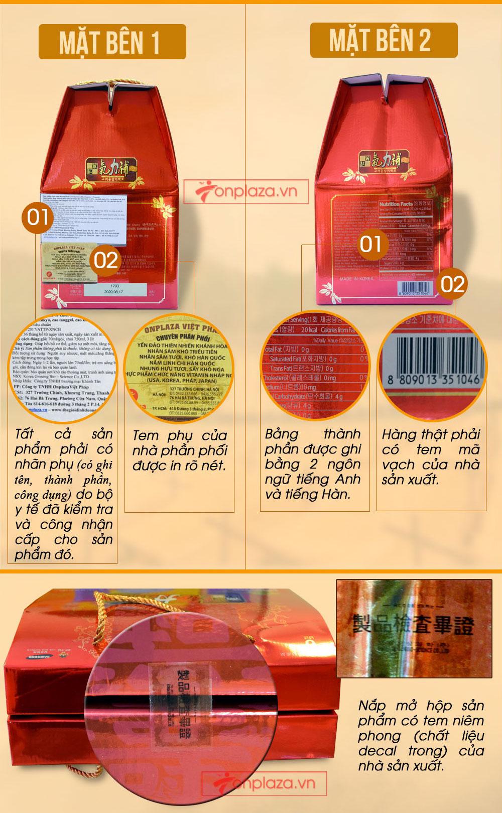 Nước ép hồng sâm 6 năm tuổi Hàn Quốc dạng gói NS046
