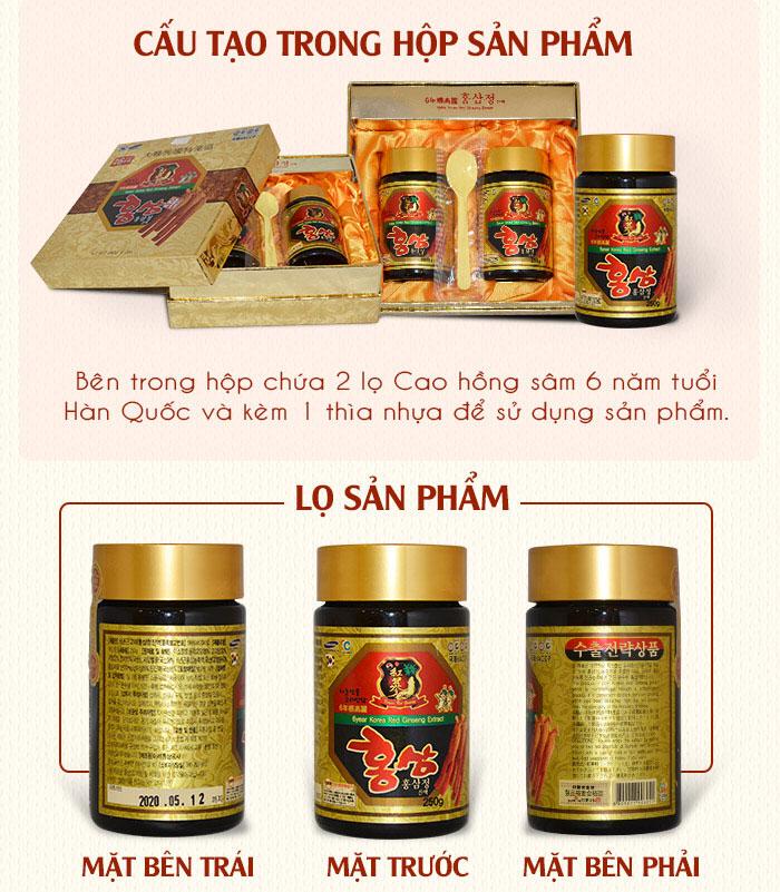 Cao hồng sâm 6 năm tuổi Hàn Quốc loại 2 hũ NS035 6