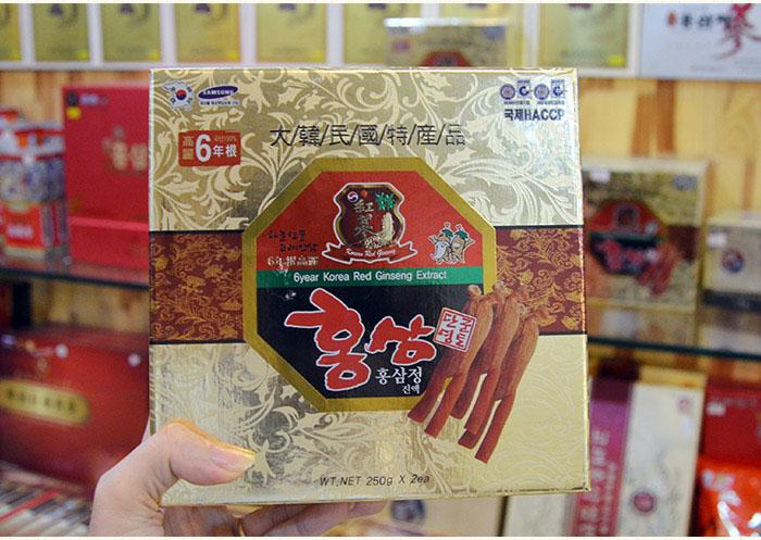 Cao hồng sâm 6 năm tuổi Hàn Quốc loại 2 hũ NS035 10