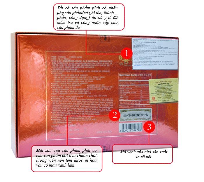 Cao hồng sâm hàn quốc ( 3 lọ x 240g ) NS040 2