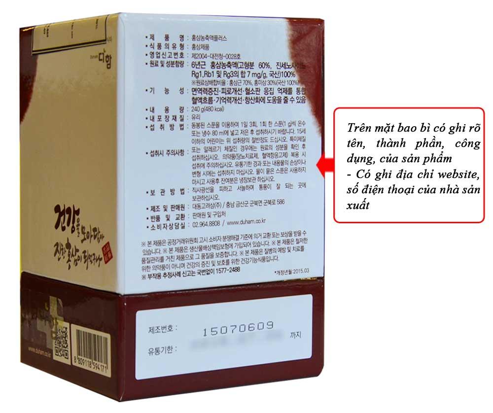 Cao hồng sâm Du Ham cao cấp NS039 3