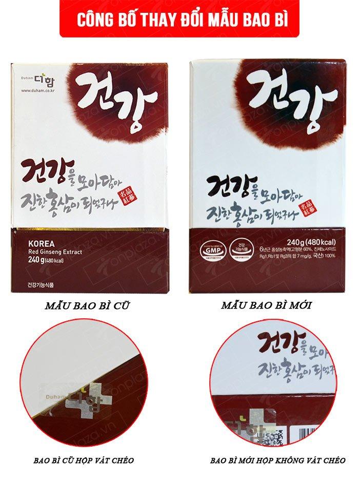 Cao hồng sâm Du Ham cao cấp NS039 5