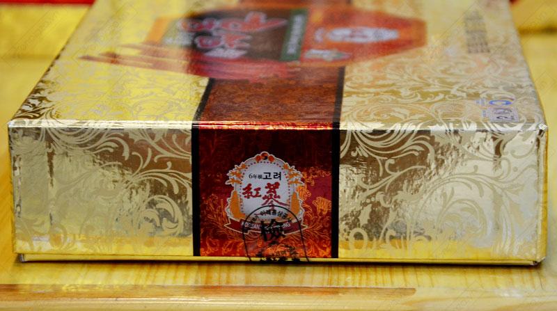 Cao hồng sâm hanil Hàn Quốc 4 lọ 250gr NS033 5