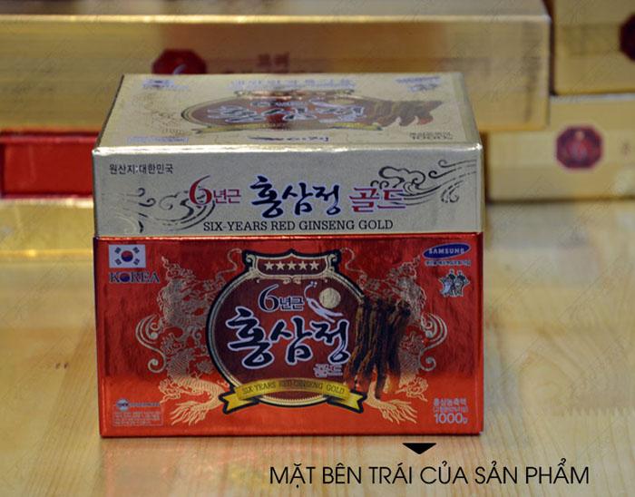 Cao hồng sâm hộp sứ xanh 1kg NS034 4