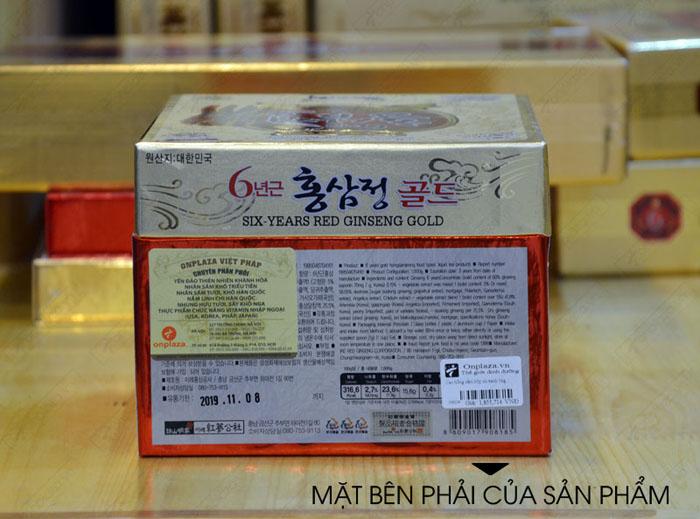 Cao hồng sâm hộp sứ xanh 1kg NS034 5
