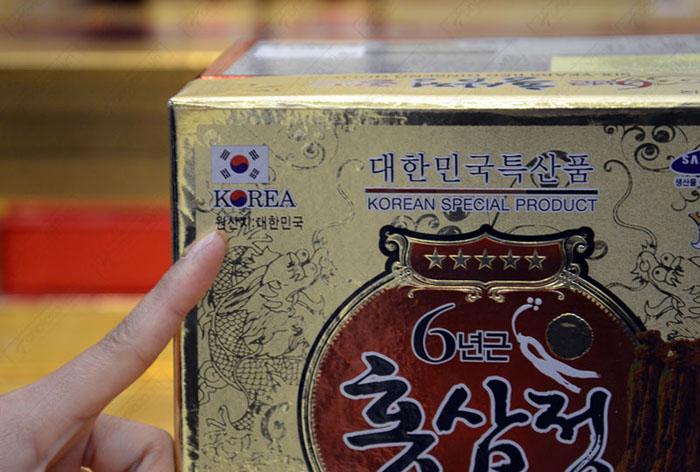 Cao hồng sâm hộp sứ xanh 1kg NS034 11