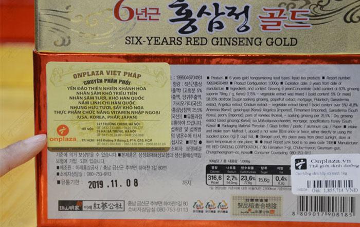 Cao hồng sâm hộp sứ xanh 1kg NS034 14
