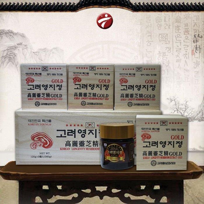 Cao Linh Chi Hàn Quốc (3lọ x 120g) - Hộp gỗ Trắng Gold L030