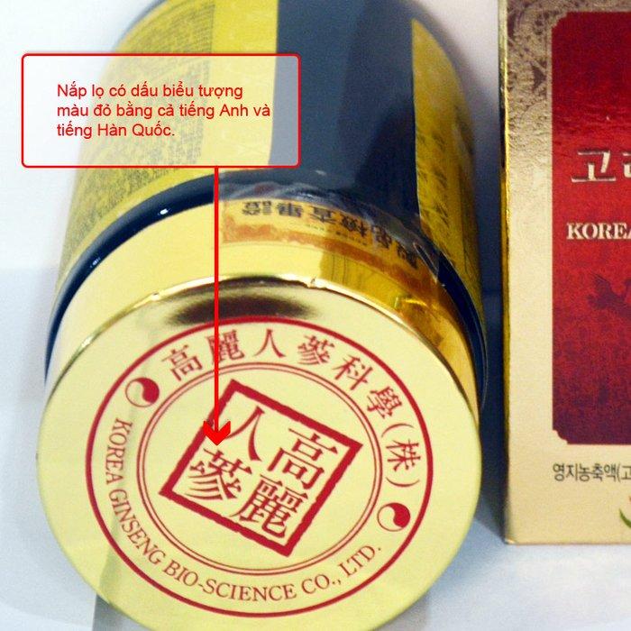 Cao linh chi tự nhiên Hàn Quốc cao cấp L028 5
