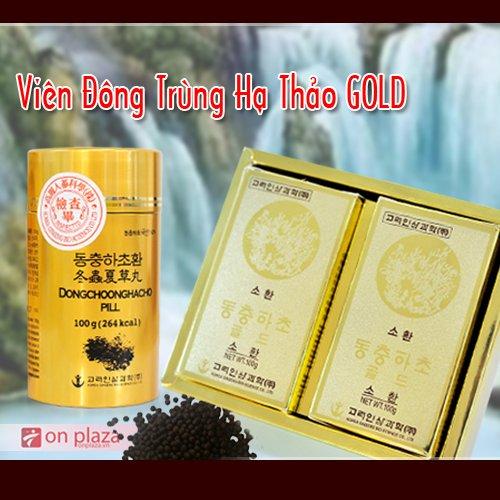 Viên đông trùng hạ thảo Hàn Quốc Doowo Vàng Gold