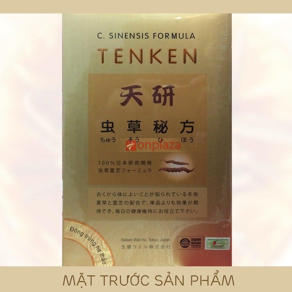 Đông trùng hạ thảo Tenken  D026 1