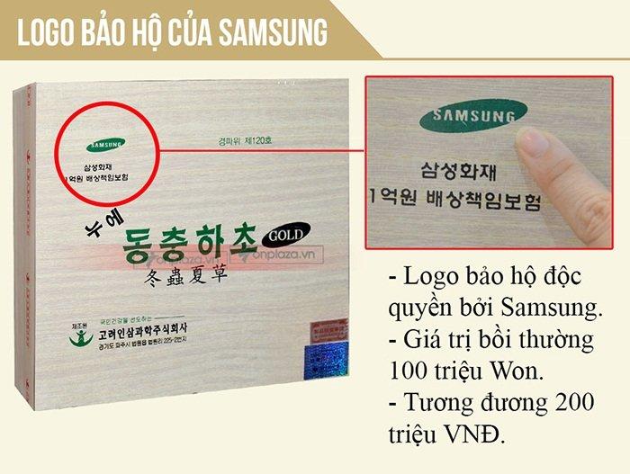 ĐTHT gỗ HQ Samsung (60 gói x 30ml) D044 2