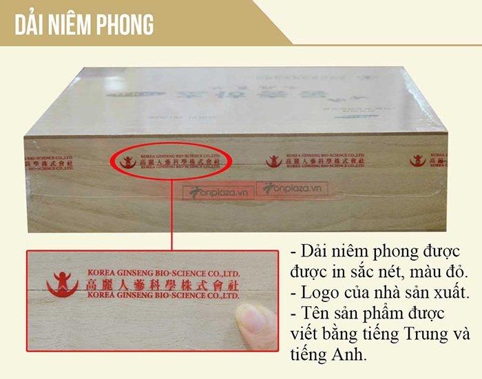 ĐTHT gỗ HQ Samsung (60 gói x 30ml) D044 10