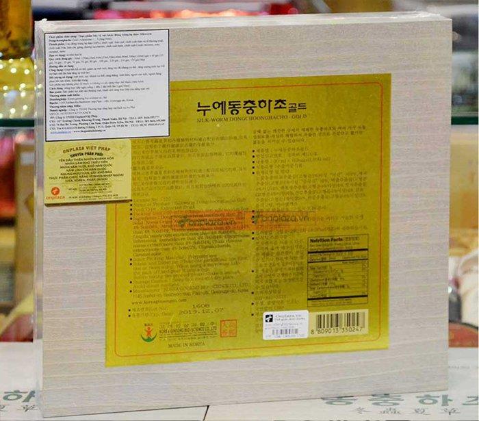 ĐTHT gỗ HQ Samsung (60 gói x 30ml) D044 16