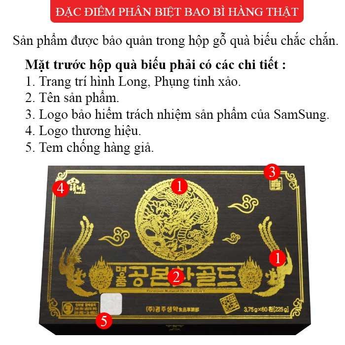 ĐTHT Hàn Quốc hộp gỗ 60 viên D023 1