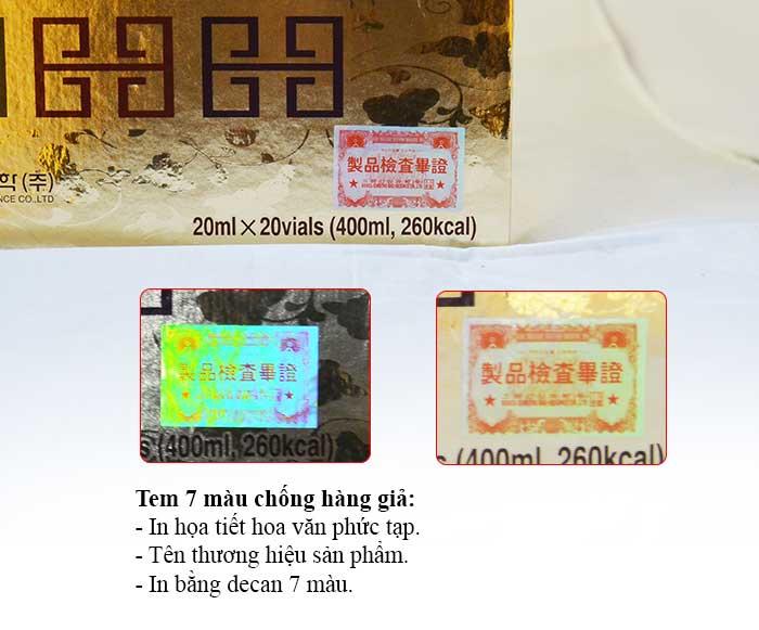 ĐTHT tinh chất dạng ống (20 ống x 20ml) D045 3
