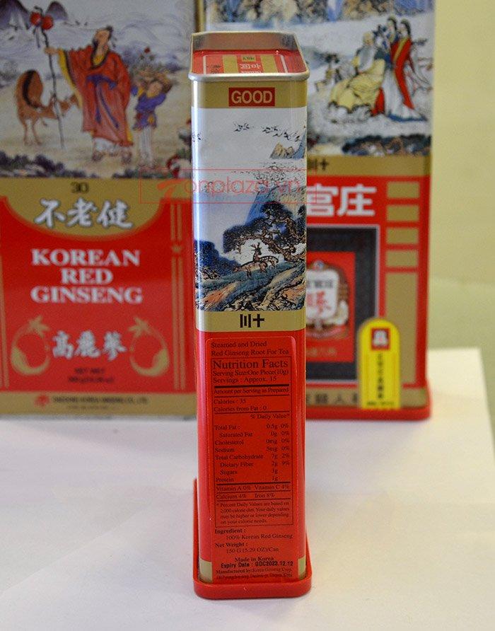 Hồng sâm củ khô cao cấp chính phủ KGC hộp thiếc 150g NS456 10