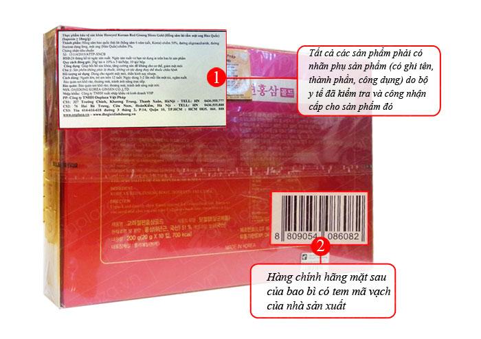 Sâm thái lát tẩm mật ong KGS 200g NS028 3
