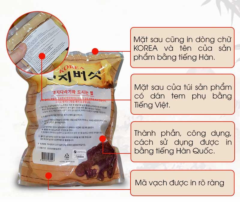 Nấm linh chi bào tử thượng hạng Hàn Quốc L045 3