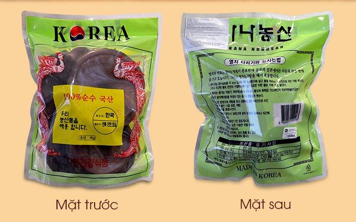 Nấm linh chi đỏ thượng hạng Hàn Quốc L048 3