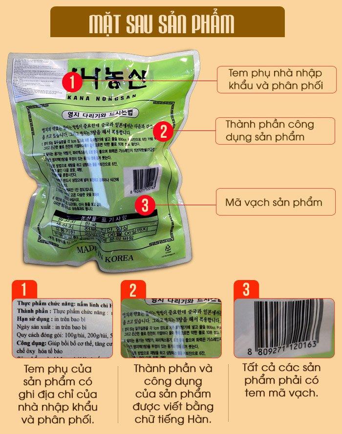 Nấm linh chi đỏ thượng hạng Hàn Quốc L048 5