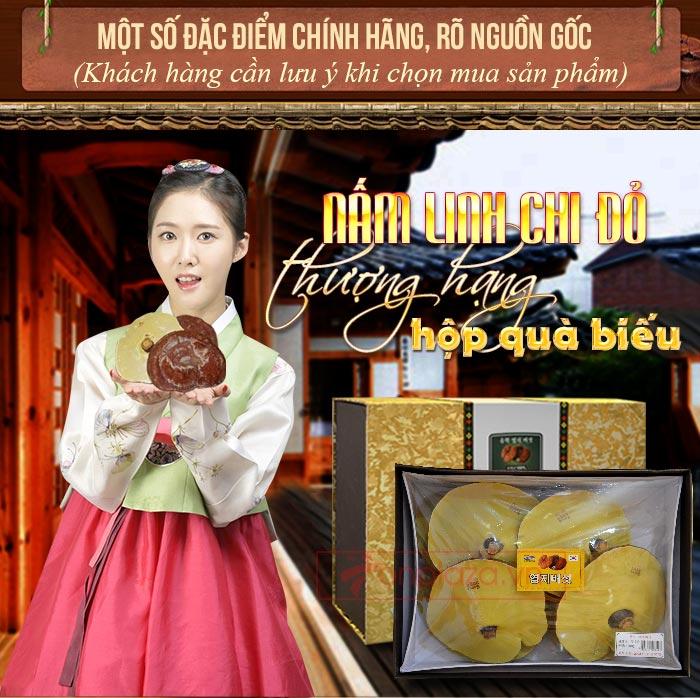 Nấm linh chi đỏ thượng hạng hộp quà biếu (1kg/ hộp) L047 1