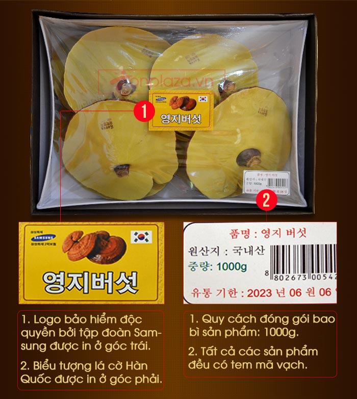 Nấm linh chi đỏ thượng hạng hộp quà biếu (1kg/ hộp) L047 4