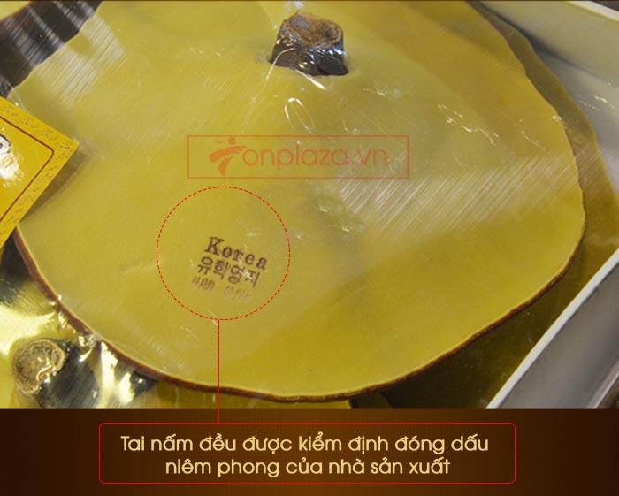 Nấm linh chi đỏ thượng hạng hộp quà biếu (1kg/ hộp) L047 5