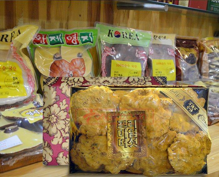 Nấm Linh Chi Thượng Hoàng ( 0.5kg/1 Hộp) L022 13