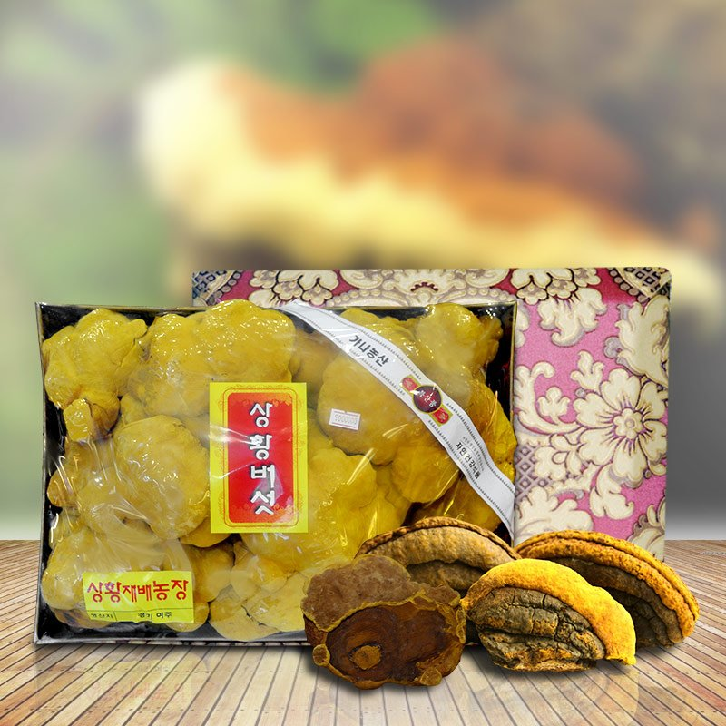 Nấm Linh Chi Thượng Hoàng hộp quà biếu L039 1