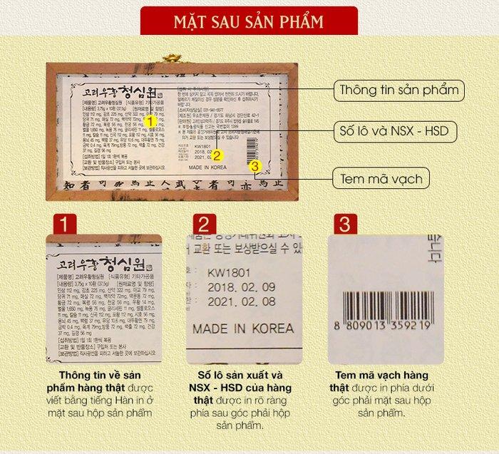 Ngưu hoàng thanh tâm Hàn Quốc hộp gỗ (10 viên/ hộp) A034 4