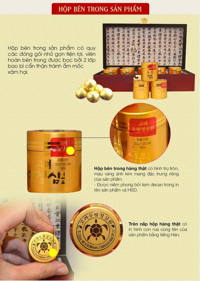 Ngưu hoàng thanh tâm Hàn Quốc hộp gỗ (10 viên/ hộp) A034 5