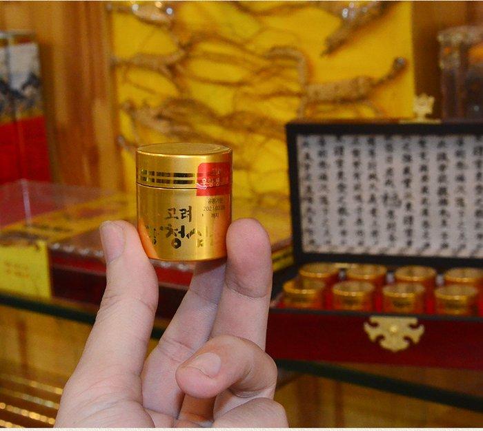 Ngưu hoàng thanh tâm Hàn Quốc hộp gỗ (10 viên/ hộp) A034 8
