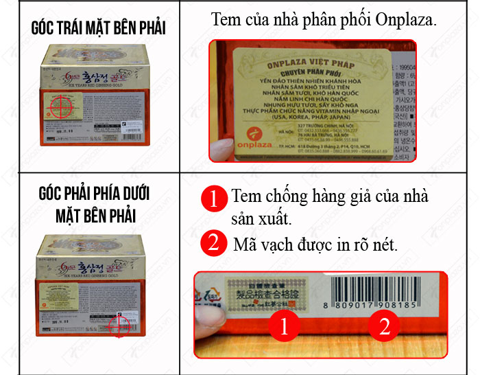 Nhận biết cao hắc hồng sâm hộp sứ xanh 1kg chính hãng NS034 4